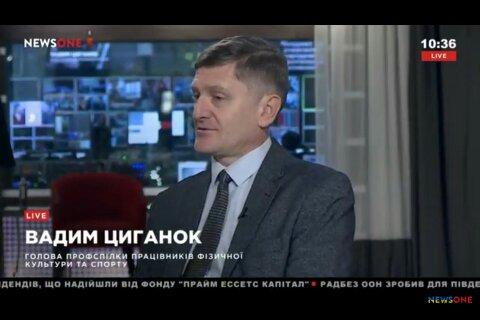Вадим Циганок