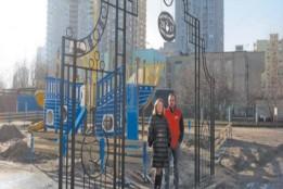 """У Дарницькому районі завершується реалізація проекту ГБ-1 """"Фітнес-парк """"Озеро Лебедине"""""""