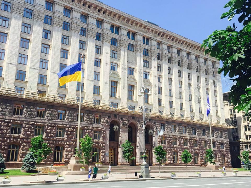 Депутати Київради та їхні помічники звернулися до МРГ щодо своєї участі в ГБ