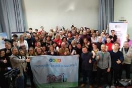 Майже 200 активних киян відвідали OpenDAY Школи ГБ