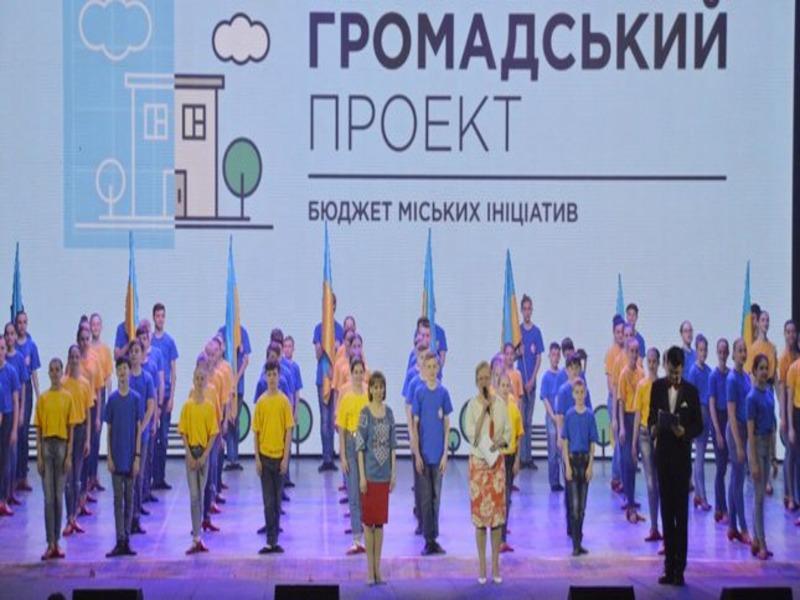 В Дніпровському районі реалізовано проект «Україна – це  ми!»