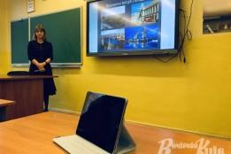 Київська школа отримала планшети завдяки ГБ