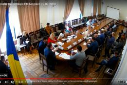 Позачергове засідання постійної комісії Київської міської ради з питань бюджету та соціально-економічного розвитку