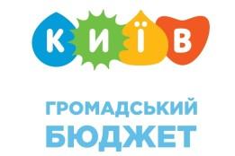 У Дніпровському районі створили пункт супроводу з питань громадського бюджету