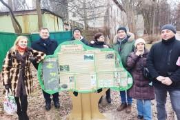 У Києві презентували екостежку «Віковічні дуби», яка об'єднала три парки