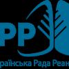 Всеукраїнська рада реанімації
