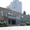 SCHOOL 15
