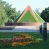 Громада парку Перемога