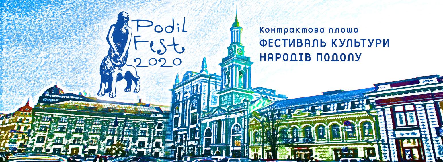 Podil Fest