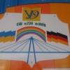 Спеціалізована школа №239