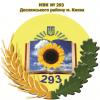 Саміляк Микола Олексійович
