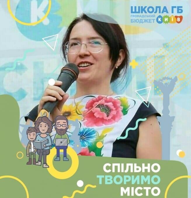Бернасовська Ольга Володимирівна